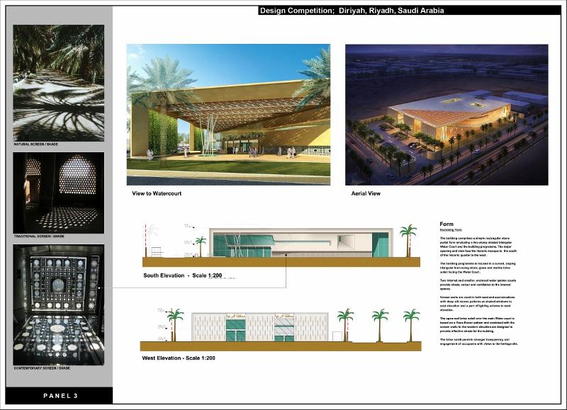 Directorate Offices Diriyah Saudi Arabia - Shading and External views